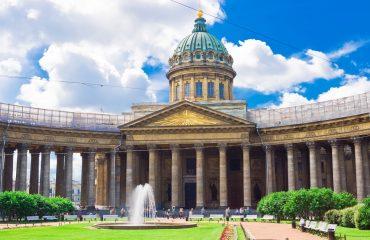 Kazanská Katedrála